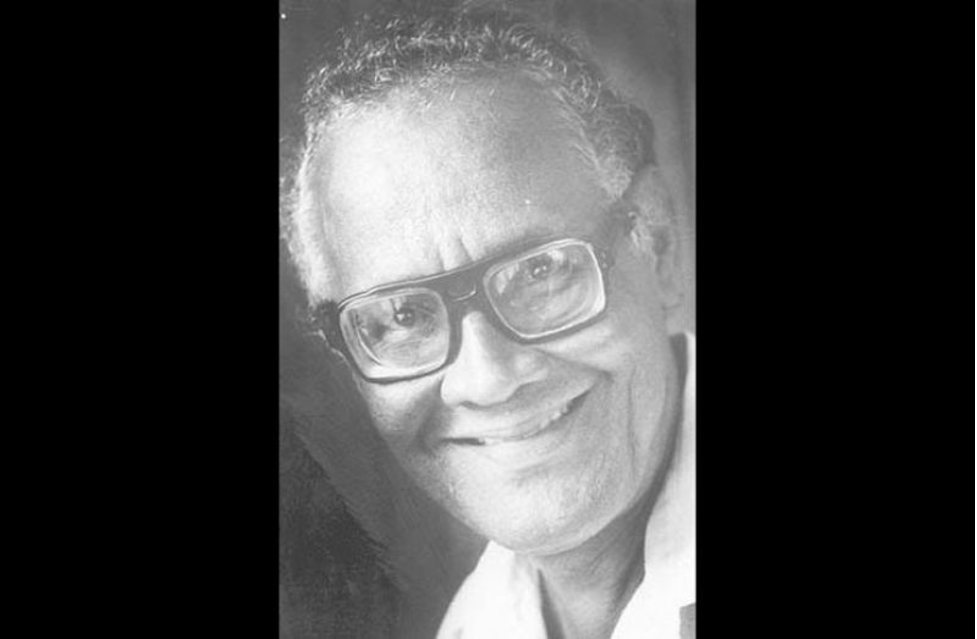 I Come From The Nigger Yard – Martin Carter (1927-1997) Guyana's National Poet